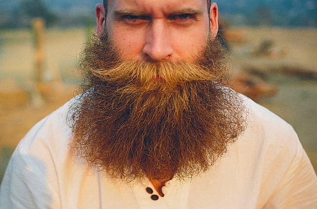 Борода к чему снится