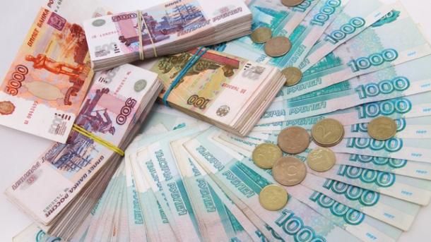 Сонник деньги к чему снятся