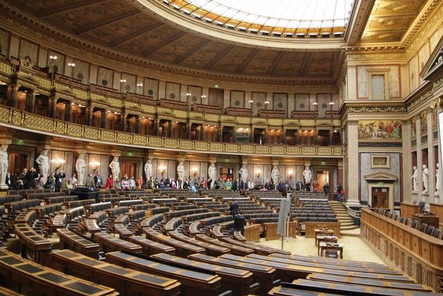 Парламент к чему снится