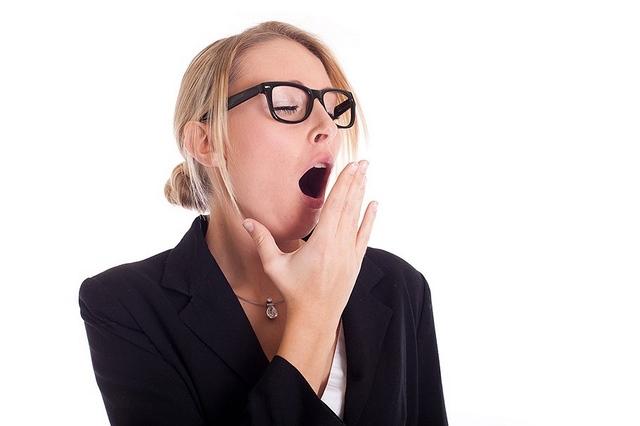 Зевать